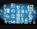 【巡音ルカ】 τ Ceti e【オリジナル曲】