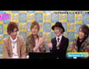 【エアグルJACK!!】11/30 club AIR COLORS『エアカラ名コンビ復活!?』