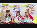 第96位:ラブライブ!サンシャイン!! Aqours浦の星女学院生放送!!! 第9回