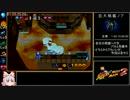 爆ボンバーマン2 RTA 2時間11分45秒 Part4 thumbnail