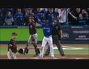 【MLB】エドウィン・エンカーナシオンのHR集(2016年)