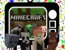 【Minecraft】自由人が集まるとこんな感じになるマインクラフト【part1】