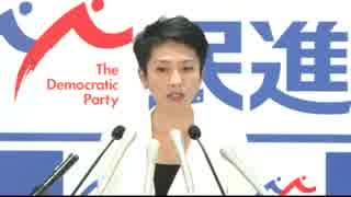 動画ランキング -国民からの支持率が一桁しかない野党4党が支持率60%の安倍内閣を不信任?