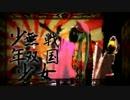 千本桜普通に歌ってみた  アカツキ