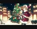 「ベリーメリークリスマス」歌ってみた ver.トミー王子♔