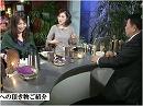 【夜桜亭日記after】水島総が視聴者の質問に答えます! 平成28年12月7日号[桜H28/12/10]