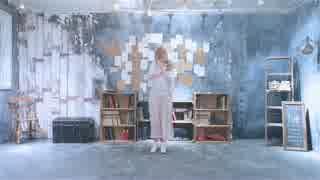 ミュージックミュージックを踊ってみた@いとくとら