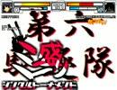 【MUGEN】ミニ盛りシングルトーナメント Part.31