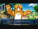 Fate/Grand Orderを実況プレイ バビロニア編part16