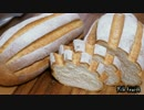 【パン作り】ミルクハース