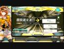 【beatmania IIDX】copula段位を振り返る【七段~皆伝】