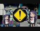 △! thumbnail