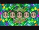 戦闘! アクロマ - ハプウの首の大試錬