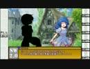 【東方卓遊戯】紺珠一家のレンドリフト冒険譚 6-10-5【SW2.0】
