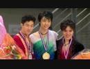 2016 GPF 男子シングル表彰式