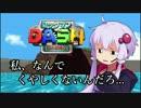 【VOICEROID実況】 ゲームライフ 10
