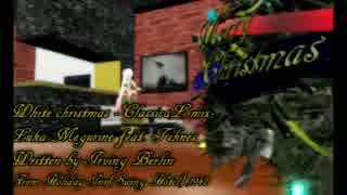 【MMD-PVF4】White christmas -ClassicaL