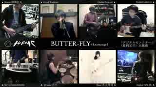【演奏してみた】Butter-Fly Rearrange.ver【HEROAR】 HD