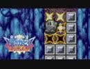 [お宝巡って争奪戦!] 星のカービィ 参上!ドロッチェ団 復習実況プレイ03