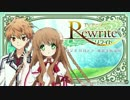 『Rewrite』 ラジオ 月刊テラ・風祭学院支局 #18 thumbnail