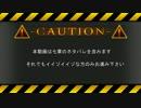 【FateGO】天草四郎vs○○○【第七特異点】