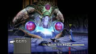 【FF8】ノーグ戦(等速)