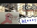 【生放送】ICOをへいわにプレイしていこ【#012】