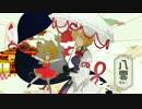 【C91】TOHO FONT PROJECT Vol.3【八雲家】