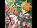 【ポケモン】サン・ムーン 戦闘!レッド、グリーン【BGM】
