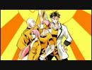 【クトゥルフ】喫茶セラエノ-ドンキ班-第5話・完【越智満卓】