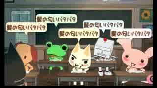 【実況】トロと青春 part29