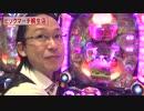 シータイム第110回[by ARROWS-SCREEN]