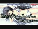 【ニコカラ】Gracias【黄昏の先にのぼる明日】片霧烈火
