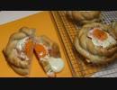 【659作目】目玉焼きパン作ってみた【パン作成】