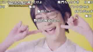 【公式】うんこちゃん『ニコラジ(月)野田草履』3/3【2016/12/12】