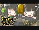 きりたんち! 1:忍道-戒-