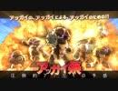 気まぐれ傭兵のバトオペNEXT 50戦目 【ゆっくり実況】