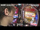 NO LIMIT -ノーリミット- 第164話(3/4)
