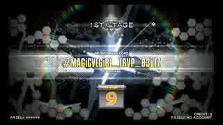 【DP九段の日常】#MAGiCVLGiRL_TRVP_B3VTZ(DPH)【Vol.094】