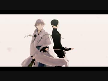 【MMD刀剣乱舞】30sexy【鶴丸・鶯丸】