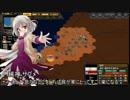 【ゆっくり実況】大戦略大東亜興亡史3ストーリー動画ZERO アフリカ編Part2