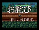 【風来のシレン】こばみ谷 史上初!敵倍速でプレイ 【実況Part13】