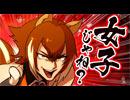 ブレイブルー公式WEBラジオ「ぶるらじD 第5回 ~クリスマスだよ、華の女子回!!~」