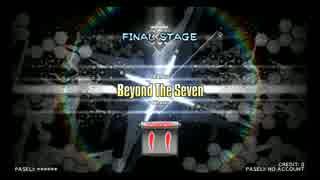 【DP九段の日常】Beyond The Seven(DPA)【Vol.096】