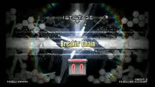【DP九段の日常】Breakin' Chain(DPA)【Vol.097】