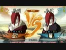 NS4-[2/6 PART#2] - Unabomber (1P) 対 Uchiha Breath (2P) @ NAR-TRST4
