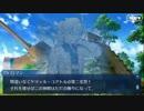 Fate/Grand Orderを実況プレイ バビロニア編part31