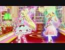 【 アイカツスターズ! 】 白鳥ひめ&虹野ゆめ 【 So Beautiful Story 】 thumbnail