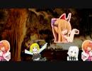 クッキー☆ファンタジー Ⅳ バトル1.lzh.001