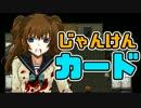 【協力実況】殺人鬼が主人公の皆殺し心理ゲーム part5